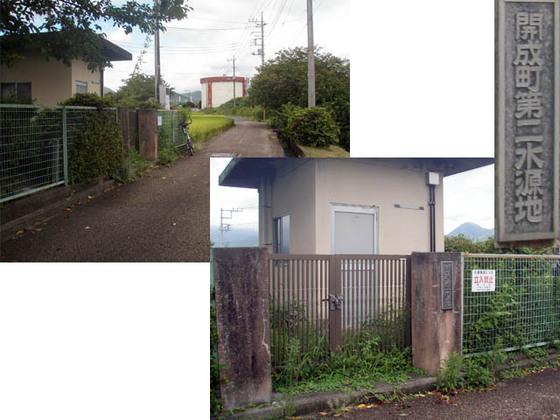 https://blog-001.west.edge.storage-yahoo.jp/res/blog-fe-4e/bazu55555/folder/1150243/46/33644046/img_15_m?1566000151