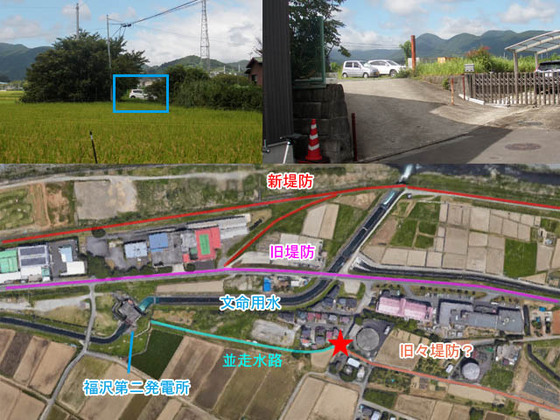 https://blog-001.west.edge.storage-yahoo.jp/res/blog-fe-4e/bazu55555/folder/1150243/51/33644051/img_0_m?1565999288