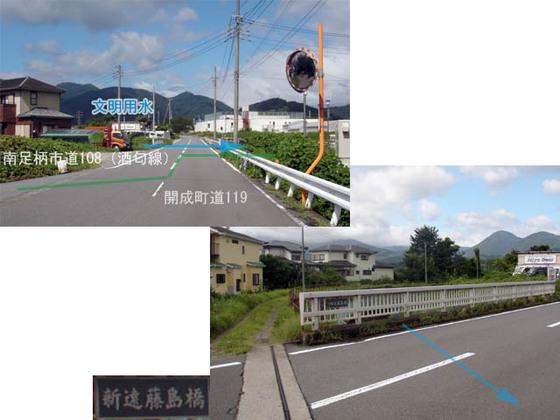 https://blog-001.west.edge.storage-yahoo.jp/res/blog-fe-4e/bazu55555/folder/1150243/51/33644051/img_1_m?1565999288