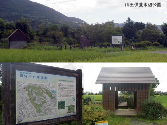 https://blog-001.west.edge.storage-yahoo.jp/res/blog-fe-4e/bazu55555/folder/1150243/51/33644051/img_7_m?1565999288