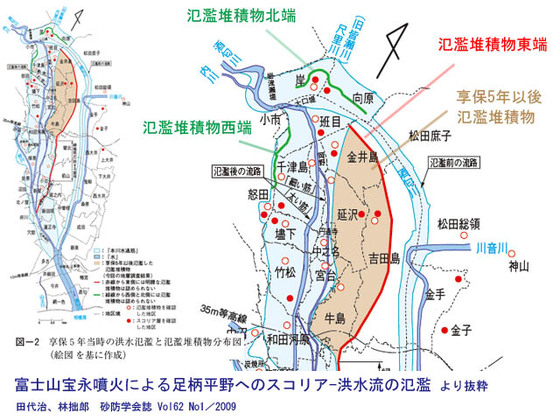 https://blog-001.west.edge.storage-yahoo.jp/res/blog-fe-4e/bazu55555/folder/1150243/91/33647091/img_1_m?1565999240