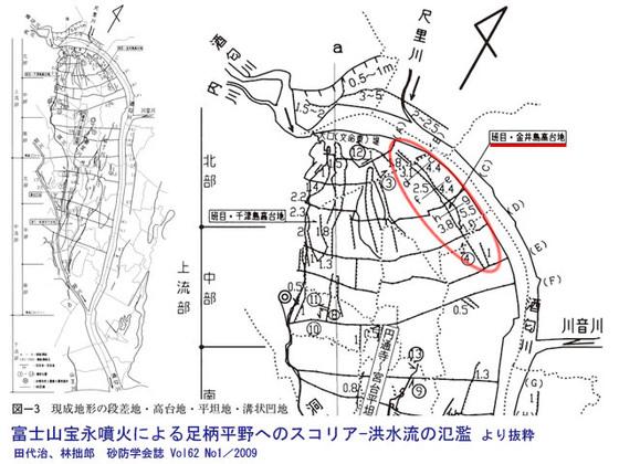 https://blog-001.west.edge.storage-yahoo.jp/res/blog-fe-4e/bazu55555/folder/1150243/91/33647091/img_2_m?1565999240