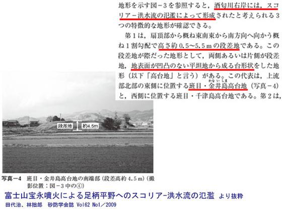 https://blog-001.west.edge.storage-yahoo.jp/res/blog-fe-4e/bazu55555/folder/1150243/91/33647091/img_3_m?1565999240