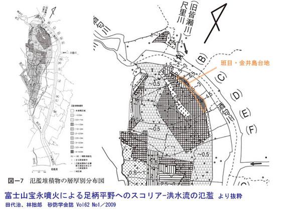 https://blog-001.west.edge.storage-yahoo.jp/res/blog-fe-4e/bazu55555/folder/1150243/91/33647091/img_5_m?1565999240