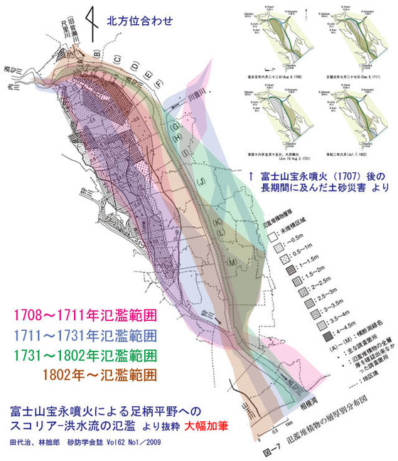 https://blog-001.west.edge.storage-yahoo.jp/res/blog-fe-4e/bazu55555/folder/1150243/91/33647091/img_7_m?1565999240
