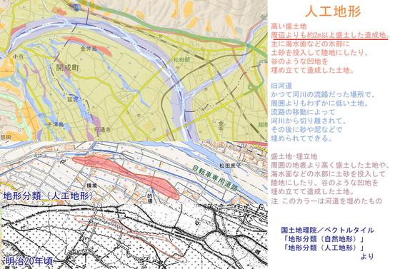 https://blog-001.west.edge.storage-yahoo.jp/res/blog-fe-4e/bazu55555/folder/1150243/91/33647091/img_8_m?1565999240