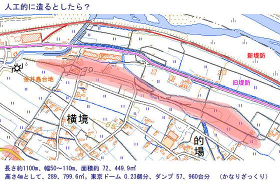 https://blog-001.west.edge.storage-yahoo.jp/res/blog-fe-4e/bazu55555/folder/1150243/91/33647091/img_9_m?1565999240