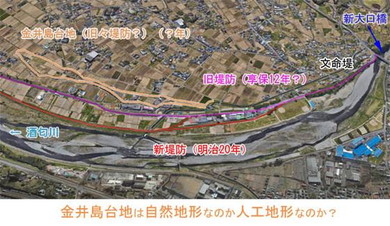 https://blog-001.west.edge.storage-yahoo.jp/res/blog-fe-4e/bazu55555/folder/1150243/51/33644051/img_8_m?1565999288