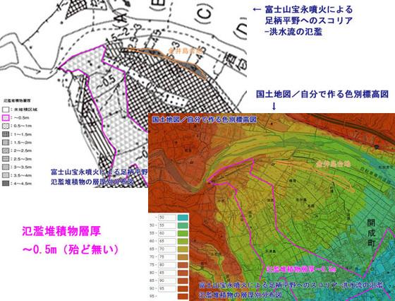 https://blog-001.west.edge.storage-yahoo.jp/res/blog-fe-4e/bazu55555/folder/109946/00/33654000/img_1_m?1536141693