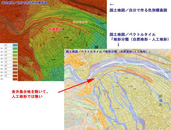 https://blog-001.west.edge.storage-yahoo.jp/res/blog-fe-4e/bazu55555/folder/109946/00/33654000/img_2_m?1536141693