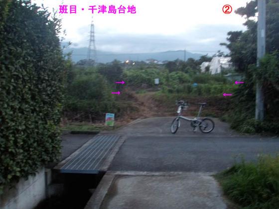 https://blog-001.west.edge.storage-yahoo.jp/res/blog-fe-4e/bazu55555/folder/109946/58/33654358/img_6_m?1536164512
