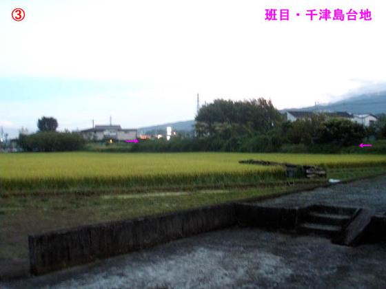https://blog-001.west.edge.storage-yahoo.jp/res/blog-fe-4e/bazu55555/folder/109946/58/33654358/img_7_m?1536164512