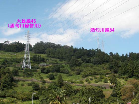 https://blog-001.west.edge.storage-yahoo.jp/res/blog-fe-4e/bazu55555/folder/109946/16/33668416/img_4_m?1537366781