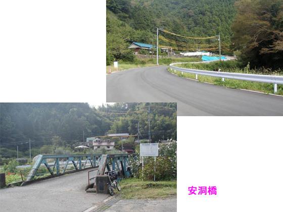 https://blog-001.west.edge.storage-yahoo.jp/res/blog-fe-4e/bazu55555/folder/109946/16/33668416/img_6_m?1537366781
