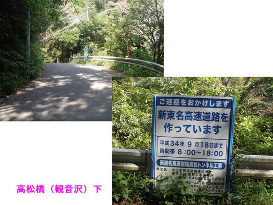 https://blog-001.west.edge.storage-yahoo.jp/res/blog-fe-4e/bazu55555/folder/109946/16/33668416/img_11_m?1537366781