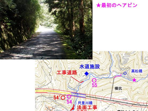 https://blog-001.west.edge.storage-yahoo.jp/res/blog-fe-4e/bazu55555/folder/109946/16/33668416/img_12_m?1537366781