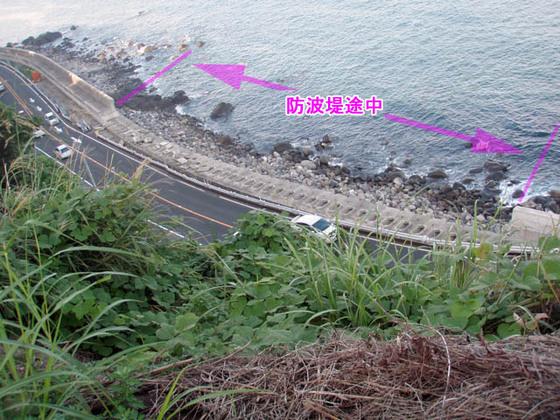 https://blog-001.west.edge.storage-yahoo.jp/res/blog-fe-4e/bazu55555/folder/109946/77/33673877/img_11_m?1537806863