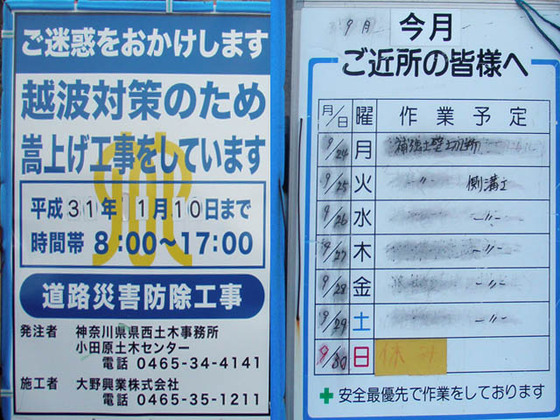 https://blog-001.west.edge.storage-yahoo.jp/res/blog-fe-4e/bazu55555/folder/109946/77/33673877/img_13_m?1537806863