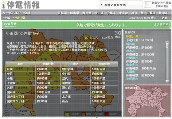 https://blog-001.west.edge.storage-yahoo.jp/res/blog-fe-4e/bazu55555/folder/1036370/57/33681657/img_6_m?1538399826
