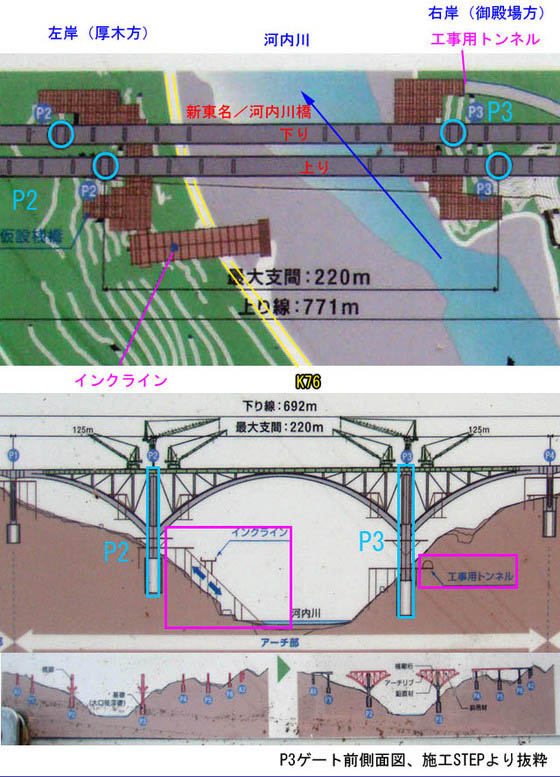 https://blog-001.west.edge.storage-yahoo.jp/res/blog-fe-4e/bazu55555/folder/109946/46/33693746/img_7_m?1539461150