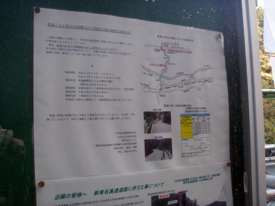 https://blog-001.west.edge.storage-yahoo.jp/res/blog-fe-4e/bazu55555/folder/109946/90/33693790/img_8_m?1539467235