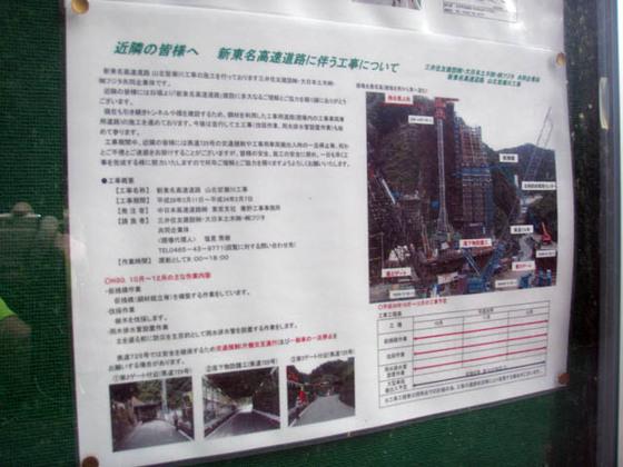 https://blog-001.west.edge.storage-yahoo.jp/res/blog-fe-4e/bazu55555/folder/109946/90/33693790/img_9_m?1539467235