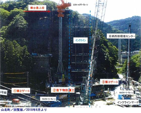https://blog-001.west.edge.storage-yahoo.jp/res/blog-fe-4e/bazu55555/folder/109946/90/33693790/img_10_m?1539467235