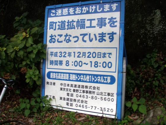https://blog-001.west.edge.storage-yahoo.jp/res/blog-fe-4e/bazu55555/folder/109946/05/33700205/img_4_m?1539997441