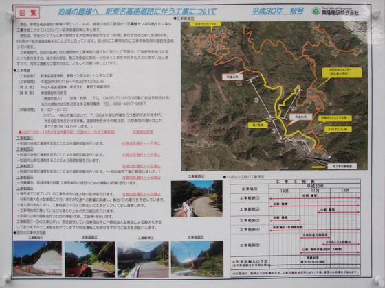 https://blog-001.west.edge.storage-yahoo.jp/res/blog-fe-4e/bazu55555/folder/109946/05/33700205/img_6_m?1539997441