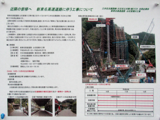 https://blog-001.west.edge.storage-yahoo.jp/res/blog-fe-4e/bazu55555/folder/109946/05/33700205/img_7_m?1539997441