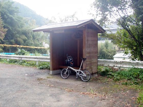 https://blog-001.west.edge.storage-yahoo.jp/res/blog-fe-4e/bazu55555/folder/109946/05/33700205/img_10_m?1539997441