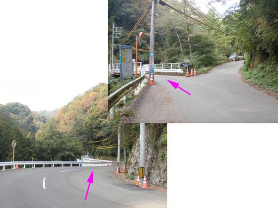 https://blog-001.west.edge.storage-yahoo.jp/res/blog-fe-4e/bazu55555/folder/109946/90/33705990/img_4_m?1540499541