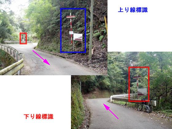 https://blog-001.west.edge.storage-yahoo.jp/res/blog-fe-4e/bazu55555/folder/109946/90/33705990/img_9_m?1540499541