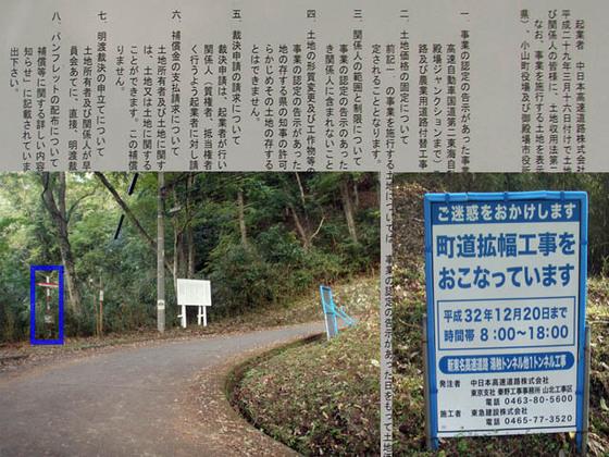 https://blog-001.west.edge.storage-yahoo.jp/res/blog-fe-4e/bazu55555/folder/109946/90/33705990/img_15_m?1540499541