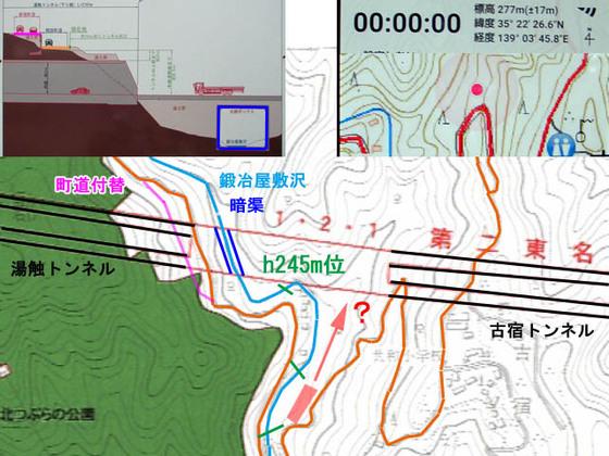 https://blog-001.west.edge.storage-yahoo.jp/res/blog-fe-4e/bazu55555/folder/109946/90/33705990/img_17_m?1540499541