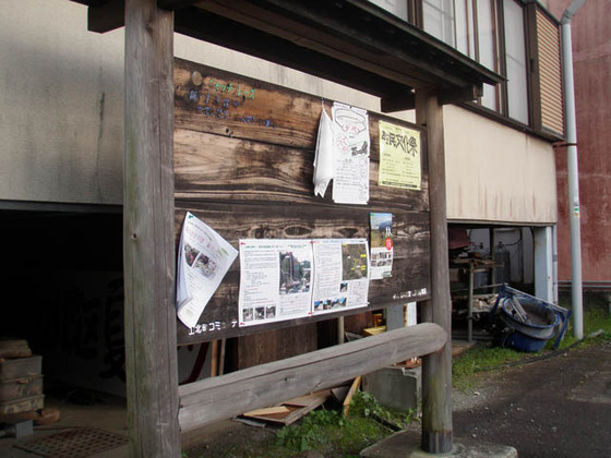 https://blog-001.west.edge.storage-yahoo.jp/res/blog-fe-4e/bazu55555/folder/109946/31/33706131/img_0_m?1540513043