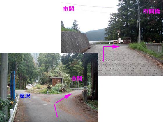 https://blog-001.west.edge.storage-yahoo.jp/res/blog-fe-4e/bazu55555/folder/109946/31/33706131/img_9_m?1540513043