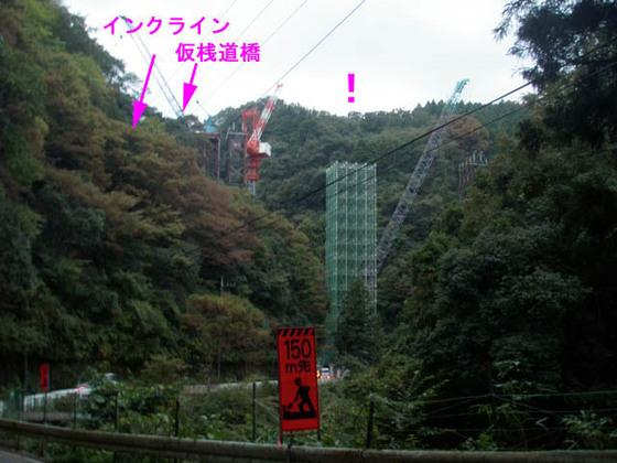 https://blog-001.west.edge.storage-yahoo.jp/res/blog-fe-4e/bazu55555/folder/109946/31/33706131/img_14_m?1540513043