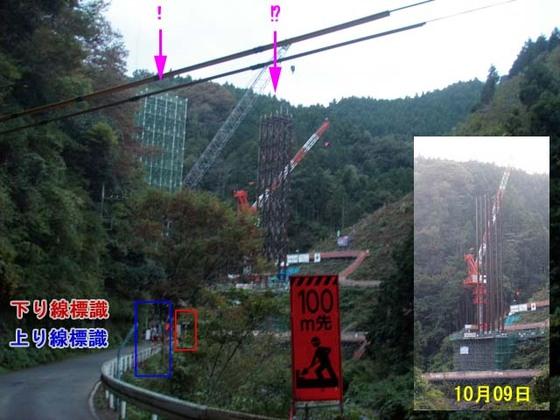 https://blog-001.west.edge.storage-yahoo.jp/res/blog-fe-4e/bazu55555/folder/109946/31/33706131/img_15_m?1540513043