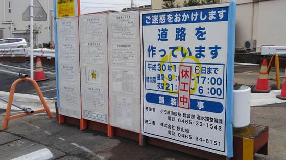 https://blog-001.west.edge.storage-yahoo.jp/res/blog-fe-4e/bazu55555/folder/109946/53/33716853/img_1_m?1541418551