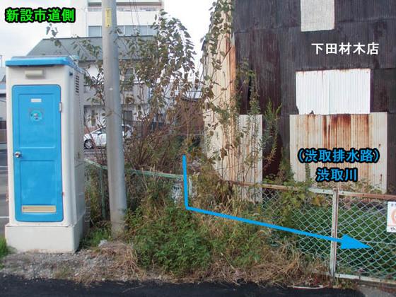 https://blog-001.west.edge.storage-yahoo.jp/res/blog-fe-4e/bazu55555/folder/109946/16/33719016/img_7_m?1541599424