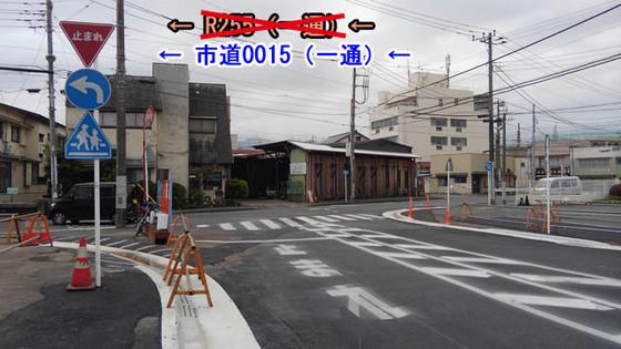 https://blog-001.west.edge.storage-yahoo.jp/res/blog-fe-4e/bazu55555/folder/109946/53/33716853/img_2_m?1541418551