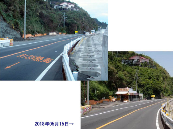 https://blog-001.west.edge.storage-yahoo.jp/res/blog-fe-4e/bazu55555/folder/109946/06/33719506/img_3_m?1541643907