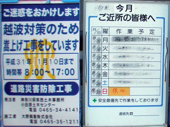 https://blog-001.west.edge.storage-yahoo.jp/res/blog-fe-4e/bazu55555/folder/109946/06/33719506/img_8_m?1541643907