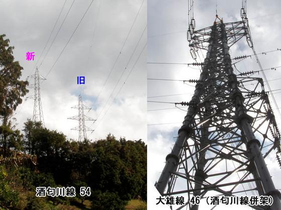 https://blog-001.west.edge.storage-yahoo.jp/res/blog-fe-4e/bazu55555/folder/109946/94/33724594/img_6_m?1542089578
