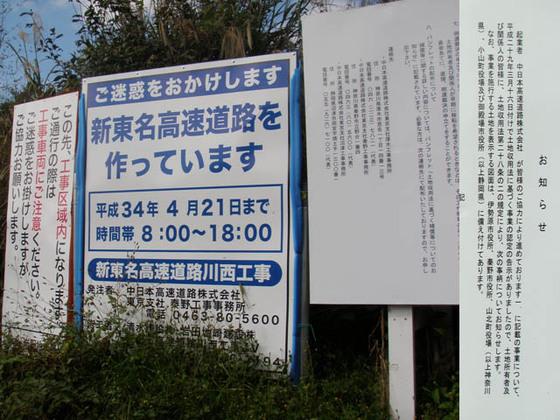https://blog-001.west.edge.storage-yahoo.jp/res/blog-fe-4e/bazu55555/folder/109946/94/33724594/img_8_m?1542089578