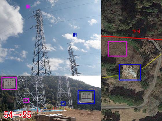 https://blog-001.west.edge.storage-yahoo.jp/res/blog-fe-4e/bazu55555/folder/109946/94/33724594/img_14_m?1542089578