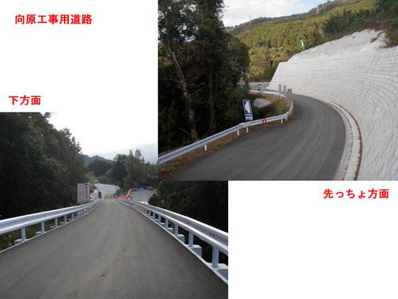 https://blog-001.west.edge.storage-yahoo.jp/res/blog-fe-4e/bazu55555/folder/109946/94/33724594/img_19_m?1542089578