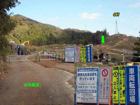 https://blog-001.west.edge.storage-yahoo.jp/res/blog-fe-4e/bazu55555/folder/109946/94/33724594/img_20_m?1542089578