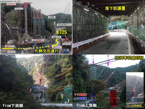 https://blog-001.west.edge.storage-yahoo.jp/res/blog-fe-4e/bazu55555/folder/109946/28/33726328/img_0_m?1542245836